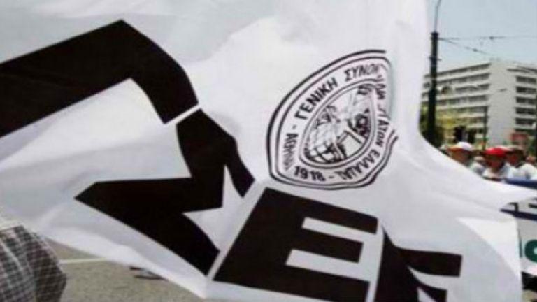 Τετράωρη στάση εργασίας προκήρυξε η ΓΣΕΕ για τη Δευτέρα | tanea.gr