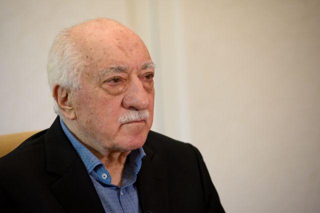 Αμερικανικά ΜΜΕ: Ο Λευκός Οίκος «δίνει» τον Γκιουλέν στον Ερντογάν | tanea.gr