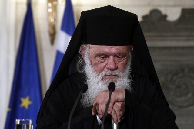 Οπισθοχώρηση Ιερώνυμου : Αλλο συμφωνία, άλλο πρόθεση για συμφωνία | tanea.gr