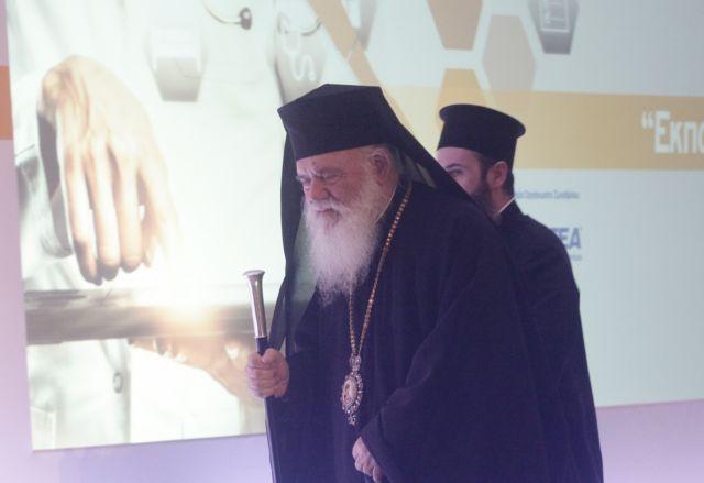 «Εγώ θα μιλήσω τελευταίος» επαναλαμβάνει ο Ιερώνυμος | tanea.gr