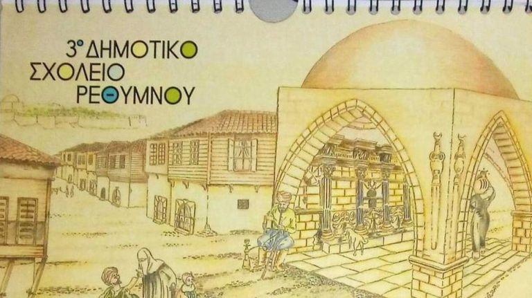 Αθλια επίθεση της Ραχήλ Μακρή σε σχολείο για ένα ημερολόγιο | tanea.gr