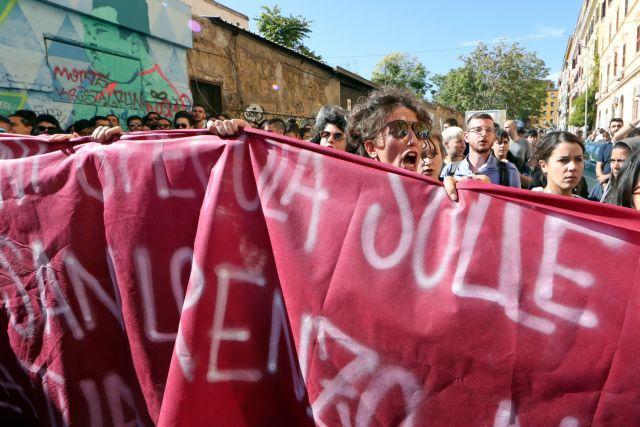 Χιλιάδες διαδηλωτές στους δρόμους της Ρώμης κατά του αντιμεταναστευτικού διατάγματος | tanea.gr