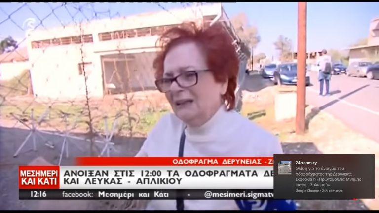 Ξέσπασμα : Σπίτι μου και να μην μπορώ να μπω;   tanea.gr