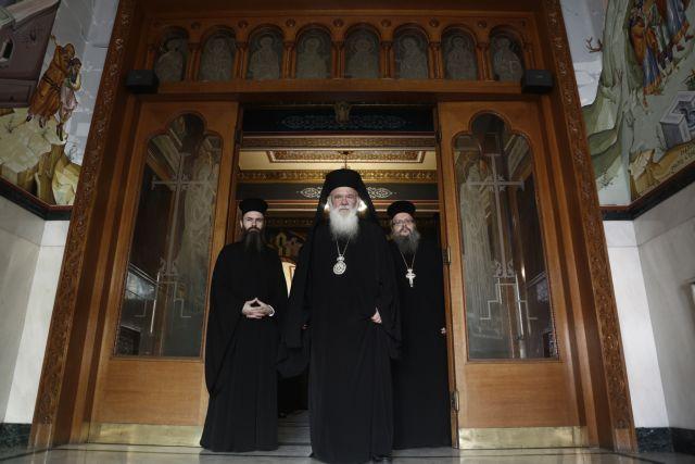 Στο Μαξίμου ο Ιερώνυμος για τη θρησκευτική ουδετερότητα | tanea.gr