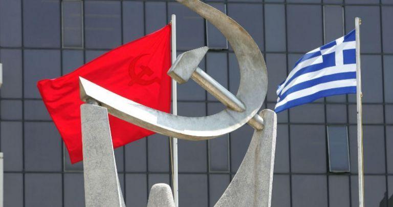 Την άμεση αποφυλάκιση της καθαρίστριας ζητά το ΚΚΕ | tanea.gr