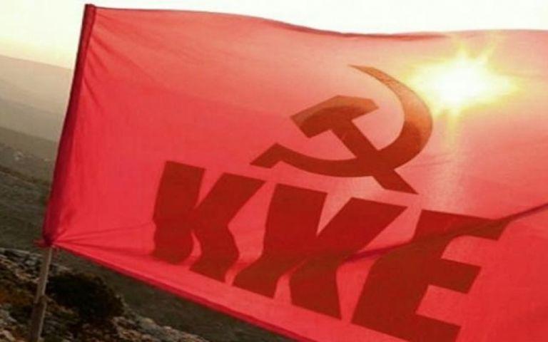 Οι αξίες μας ή οι αξίες των κομμουνιστών | tanea.gr