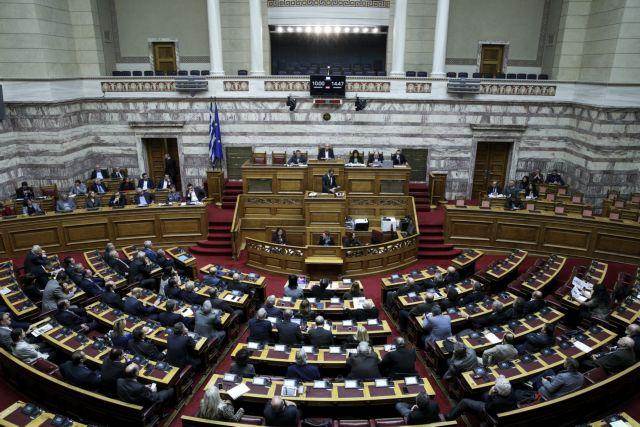Πρωτοβουλία της ΕΕ για την καταπολέμιση του σεξισμού στα Κοινοβούλια | tanea.gr