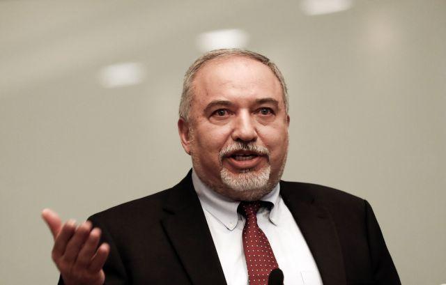 Χαμάς: Πολιτική νίκη για τη Γάζα η παραίτηση Λίμπερμαν | tanea.gr