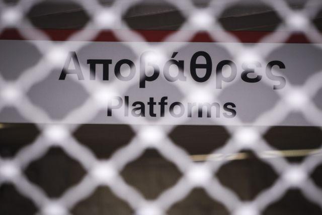 Απεργία 28 Νοεμβρίου : «Χειρόφρενο» στα ΜΜΕ   tanea.gr