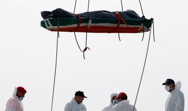 Νεκροί και αγνοούμενοι σε νέα τραγωδία στη Μεσόγειο | tanea.gr