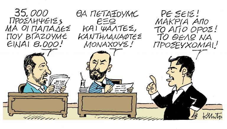 ΤΟ ΣΚΙΤΣΟ ΤΟΥ ΚΩΣΤΑ ΜΗΤΡΟΠΟΥΛΟΥ | tanea.gr