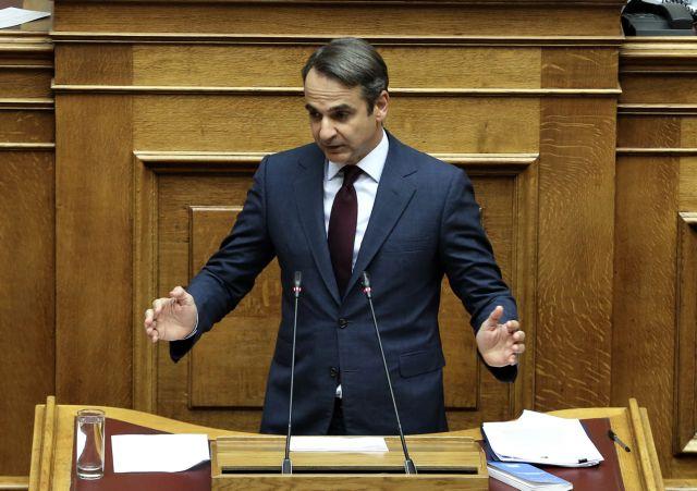 Επίκαιρη ερώτηση Μητσοτάκη σε Τσίπρα για την ανομία στα Πανεπιστήμια   tanea.gr