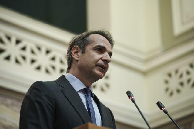 Μητσοτάκης: Οι εκπαιδευτικοί μπορούν να κάνουν εκλογές χωρίς να κλείνουν τα σχολεία | tanea.gr