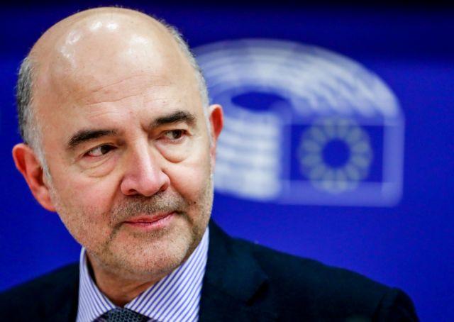 Μοσκοβισί: Η ΕΕ παραμένει ανοιχτή σε διάλογο με την Ιταλία | tanea.gr