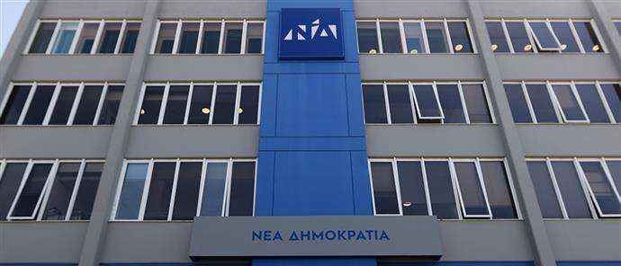 ΝΔ: Ανικανότητα, αλαζονεία και θράσος έχει αποκόψει το Μαξίμου από την πραγματικότητα   tanea.gr