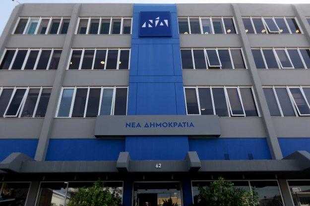 ΝΔ: Ο Τσίπρας μιλάει για οικονομικό θαύμα ενώ ρήμαξε τους πολίτες στους φόρους | tanea.gr