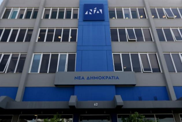 Παραιτούνται από τα αναδρομικά οι βουλευτές της ΝΔ | tanea.gr