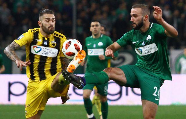 Παναθηναϊκός - ΑΕΚ 0-0 | tanea.gr