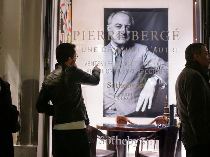 Σε τιμή ρεκόρ η τελευταία συλλογή έργων τέχνης του Πίερ Μπερζέ | tanea.gr