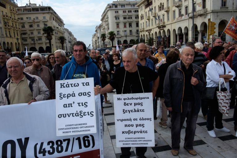 Αναδρομικά : Σκάει η «βόμβα» από το Συμβούλιο της Επικρατείας | tanea.gr