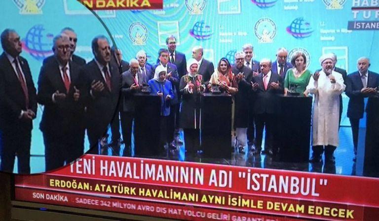 Αφρίκα : Μόνο ο Ακιντζί δεν προσευχήθηκε μπροστά στον Ερντογάν | tanea.gr