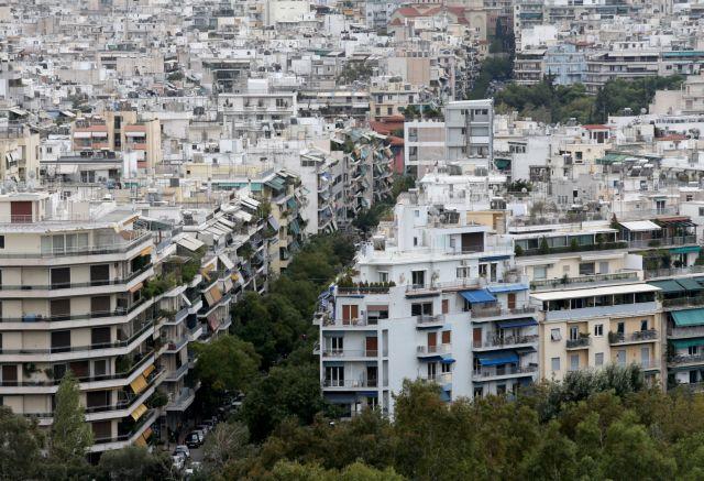 ΕΝΦΙΑ : Απάτη οι «μειώσεις» - Τέλος στις ελπίδες για τη μεσαία ιδιοκτησία   tanea.gr