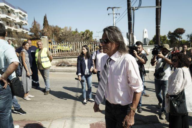 Φωτιά στο Μάτι : Νέα προθεσμία για τις 21 Νοεμβρίου πήρε ο Ψινάκης | tanea.gr