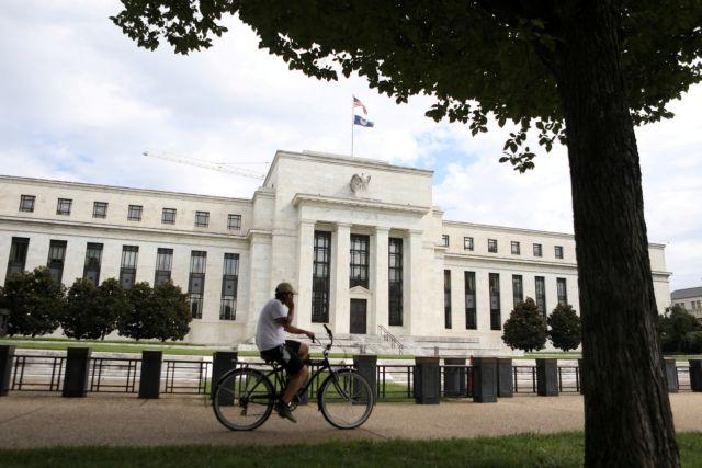 Η Fed διατήρησε αμετάβλητα τα επιτόκια | tanea.gr