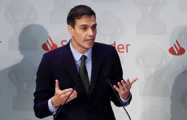 Προετοιμαζόταν να σκοτώσει τον Ισπανό πρωθυπουργό   tanea.gr