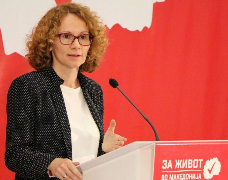 Υπουργός Αμυνας της ΠΓΔΜ : Σταματήστε να τραγουδάτε το «Μακεδονία ξακουστή» | tanea.gr