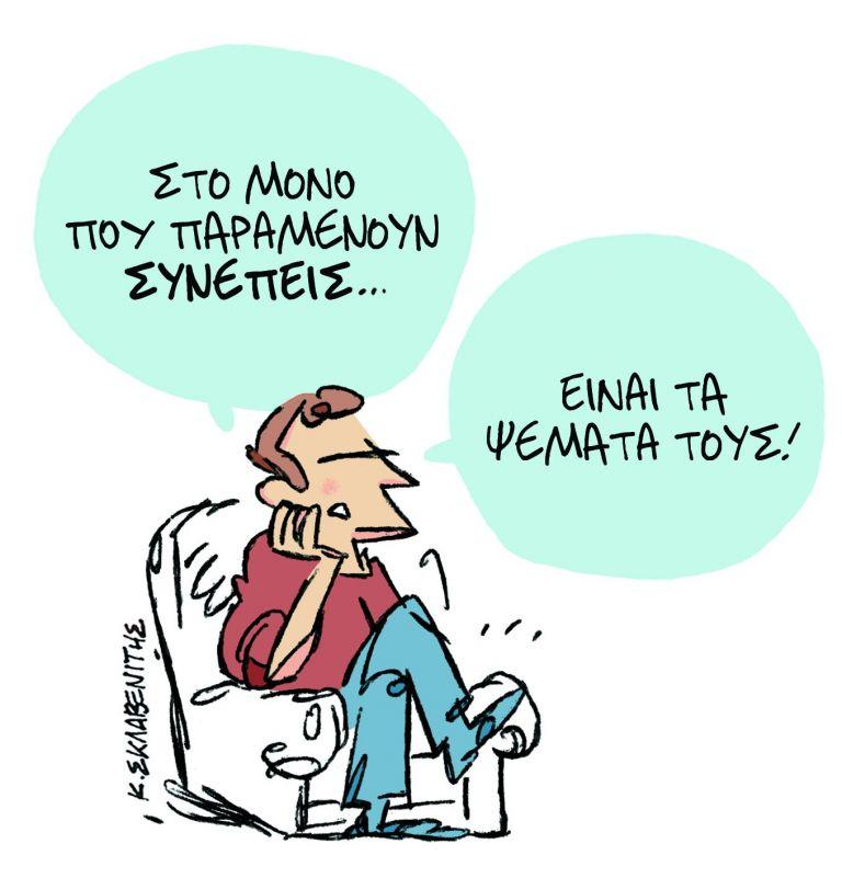 ΤΟ ΣΚΙΤΣΟ ΤΟΥ ΚΩΣΤΑ ΣΚΛΑΒΕΝΙΤΗ   tanea.gr