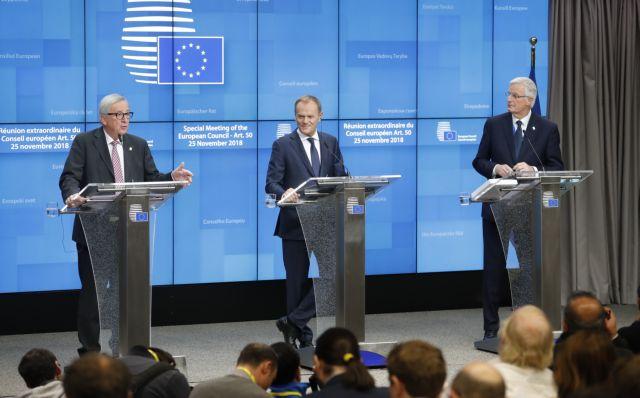 Τελεσίγραφο Γιούνκερ σε Βρετανία: Αυτή είναι η καλύτερη δυνατή συμφωνία | tanea.gr