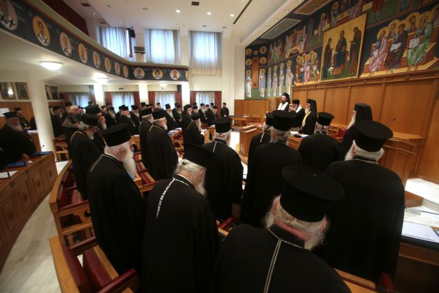 Holy Synod spoils Tsipras' aim of hiring 10,000 civil servants | tanea.gr