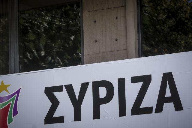 ΣΥΡΙΖΑ: Καμία συναίνεση στον αυταρχικό αχταρμά του κ. Μητσοτάκη | tanea.gr