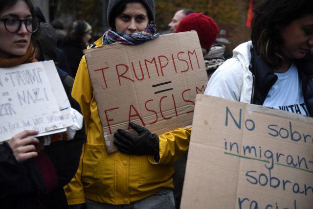 1.500 διαδηλωτές στο Παρίσι κατά του Ντόναλντ Τραμπ | tanea.gr