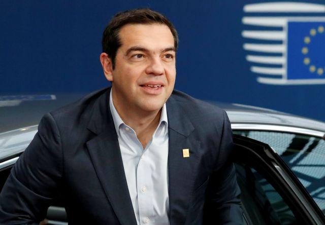 Τσίπρας: Ακροδεξιοί και εθνικιστές επιδιώκουν τη διαίρεση των κοινωνιών μας | tanea.gr