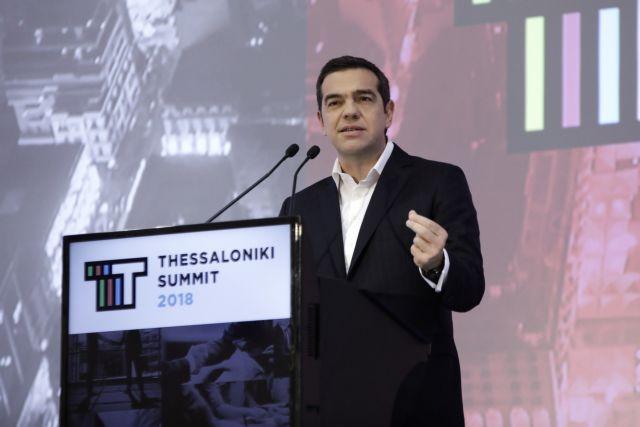 Ομιλία προεκλογικού χαρακτήρα από τον Τσίπρα στο Thessaloniki Summit | tanea.gr