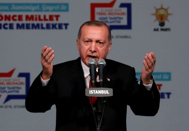 Διώχνει το ίδρυμα του Σόρος από την Τουρκία ο Ερντογάν | tanea.gr