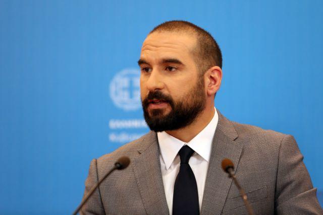 Τζανακόπουλος για αναδρομικά : Δεν τίθεται ζήτημα διεκδικήσεων | tanea.gr