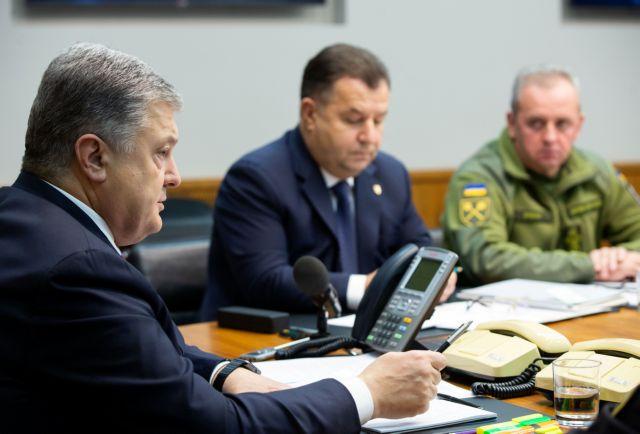 Προσφυγή κατά της Ρωσίας στο Δικαστήριο Ανθρωπίνων Δικαιωμάτων | tanea.gr