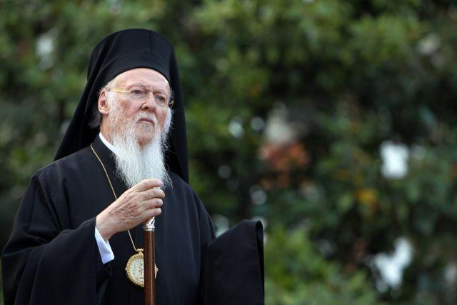 Στο Οικουμενικό Πατριαρχείο ο Γαβρόγλου για τη συμφωνία Εκκλησίας - Κράτους | tanea.gr