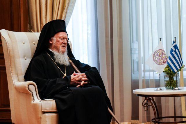 Αγνοια δηλώνει το Πατριαρχείο για τα ανακοινωθέντα Τσίπρα - Ιερώνυμου   tanea.gr