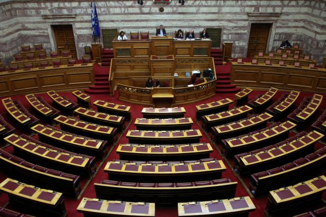 Στις 21 Νοεμβρίου η κατάθεση του προϋπολογισμού στη Βουλή | tanea.gr