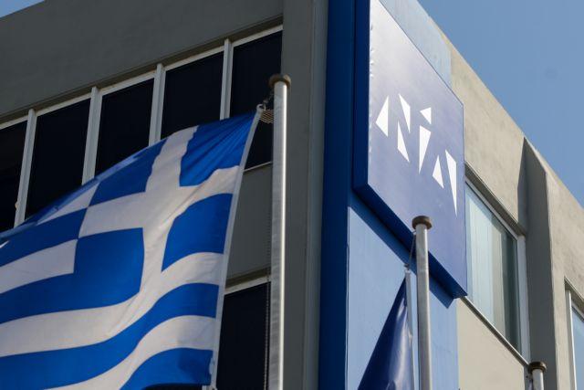 ΝΔ για έκθεση ΟΟΣΑ : Σε άλλη πραγματικότητα ο Τσίπρας | tanea.gr