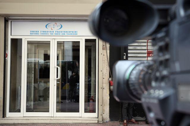 Δεύτερη απειλητική επιστολή στο ΕΣΡ | tanea.gr