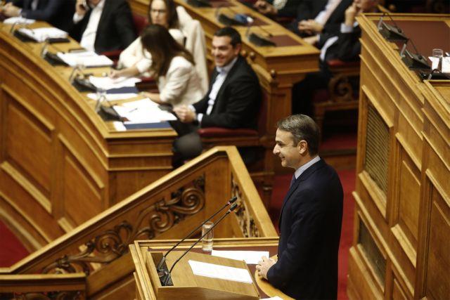 Handelsblatt: O Μητσοτάκης μπορεί να γίνει ο νέος πρωθυπουργός της Ελλάδας | tanea.gr
