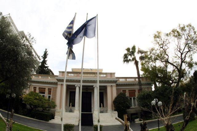 Μαξίμου για Γεωργιάδη: Ξεπέρασε τα όρια της γελοιότητας | tanea.gr