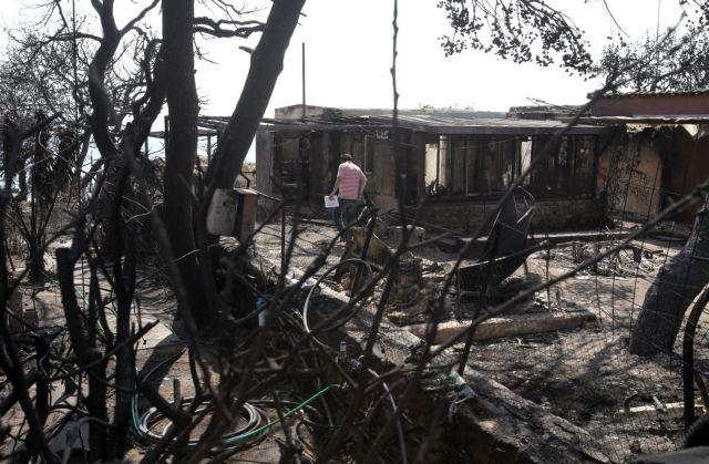 Επίδομα 6.000 ευρώ σε όσους πυρόπληκτους τραυματίστηκαν | tanea.gr