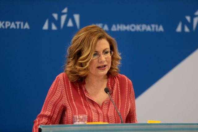 Σπυράκη για υπόθεση ΔΕΠΑ: Η κυβέρνηση δεν δίνει απαντήσεις ακόμη και στη Βουλή | tanea.gr