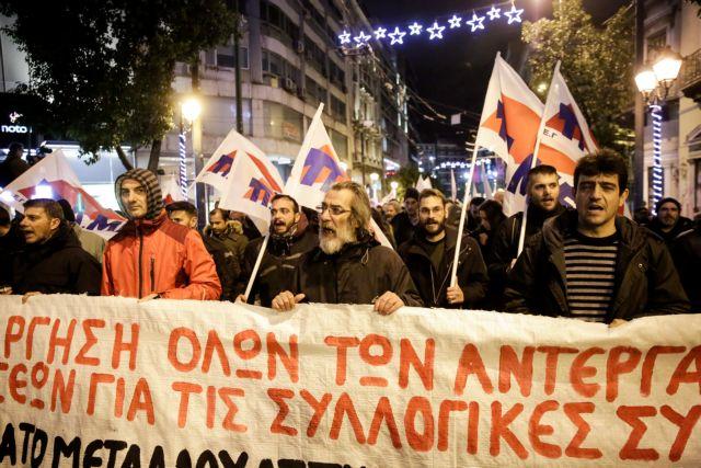 Συλλαλητήρια από το ΠΑΜΕ και την ΑΔΕΔΥ για τον Προϋπολογισμό   tanea.gr